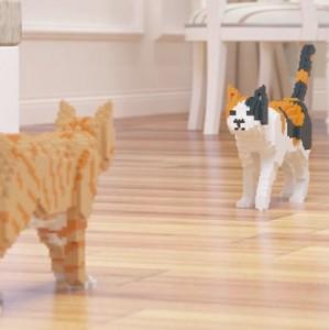 Lego mačke? Da, želimo ih!